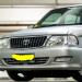 Cara Mencari Harga Toyota Kijang Lengkap