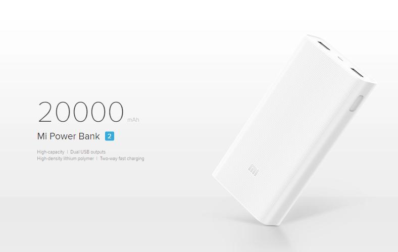 20000 mAh Mi Power Bank2