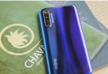 Realme Bakal Luncurkan Ponsel Kamera 64MP Pertama