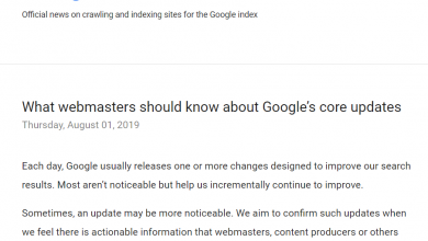 [Google Update May 2020] Core Algoritma Google