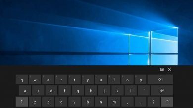 Cara Menampilkan On screen Keyboard di Laptop